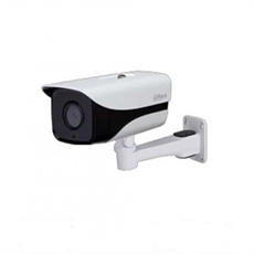 CAMERA IP IPC-HFW1230MP-S-I2 2.0 MEGAPIXEL