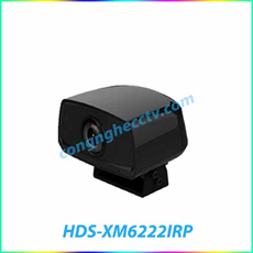 Camera IP dùng cho xe (Outdoor) 2.0 Megapixel HDPARAGON HDS-XM6222IRP