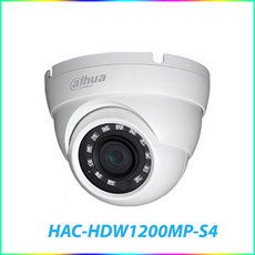 CAMERA HAC-HDW1200MP-S4 2.0 MEGAPIXEL