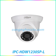 CAMERA IP IPC-HDW1230SP-L  2.0 MEGAPIXEL